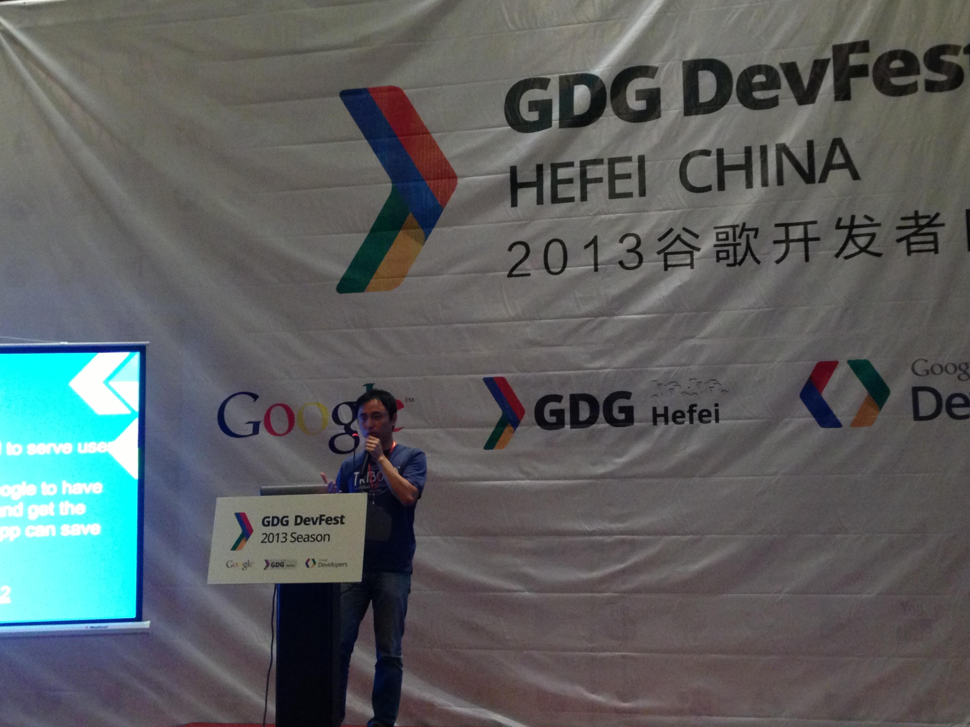 Google DevFest 2013 Hefei